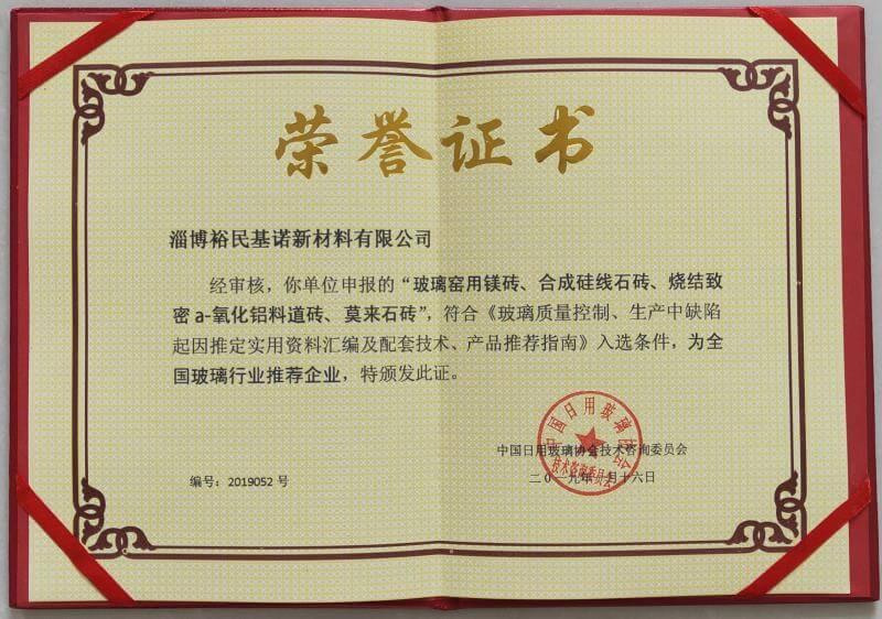 honor certificate1