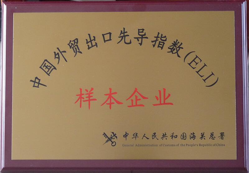 honor certificate10