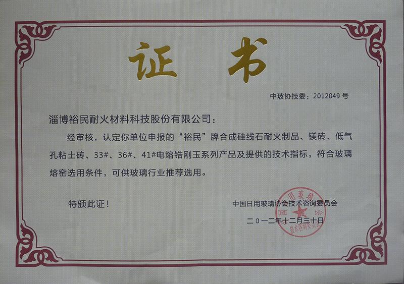 honor certificate12