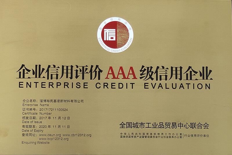 honor certificate3