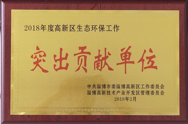 honor certificate5