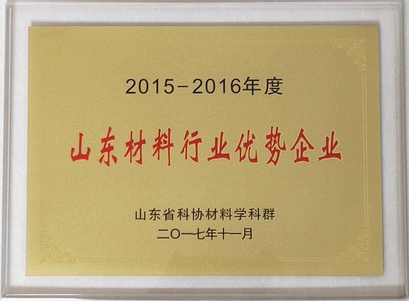 honor certificate8