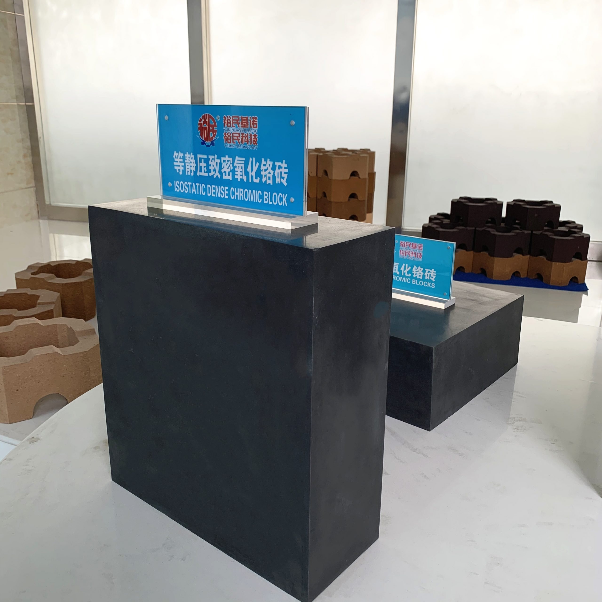 chromium oxide bricks