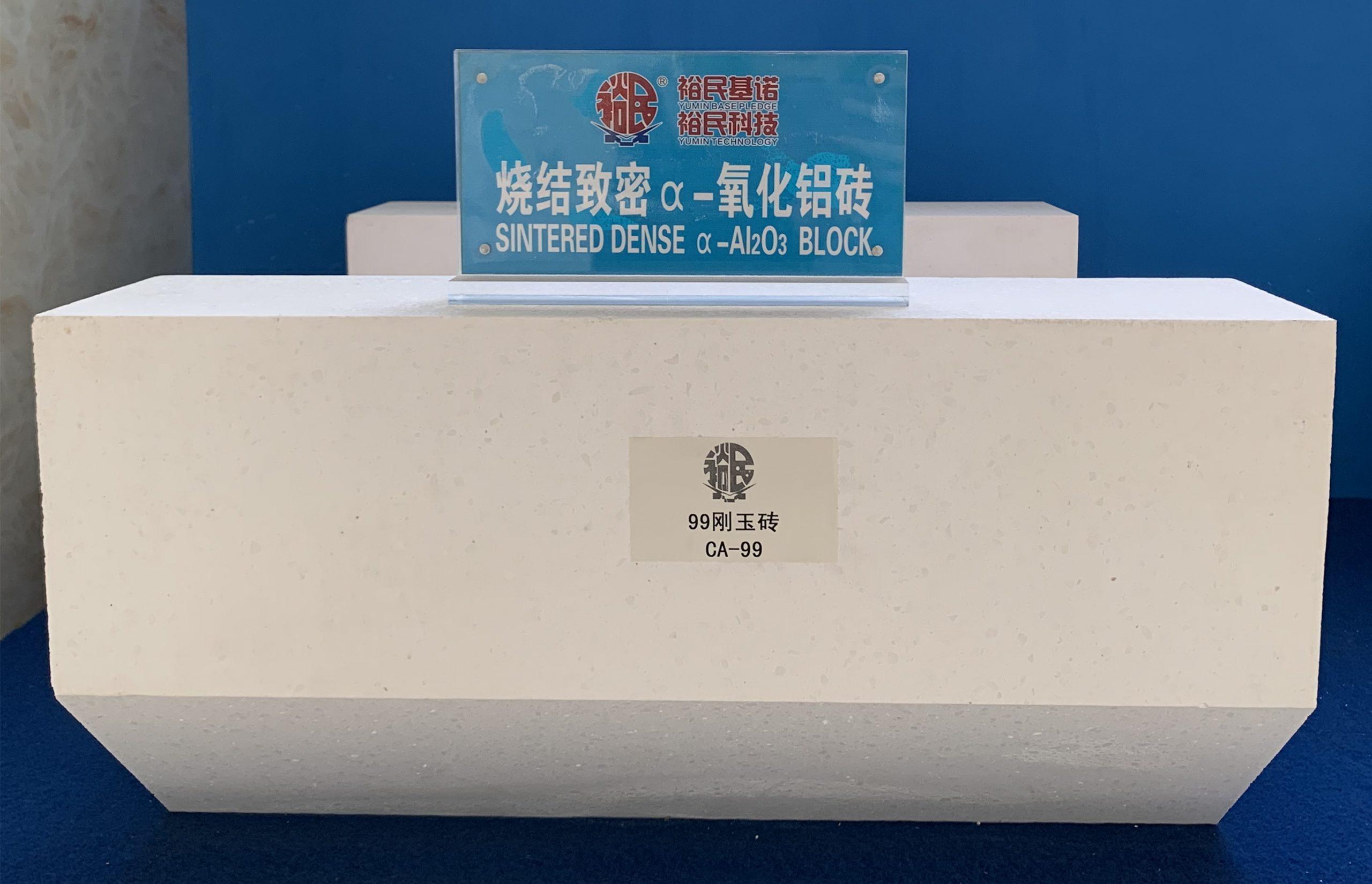 corumdum refractory brick 2