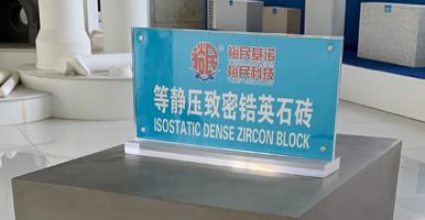 zircon refractory bricks