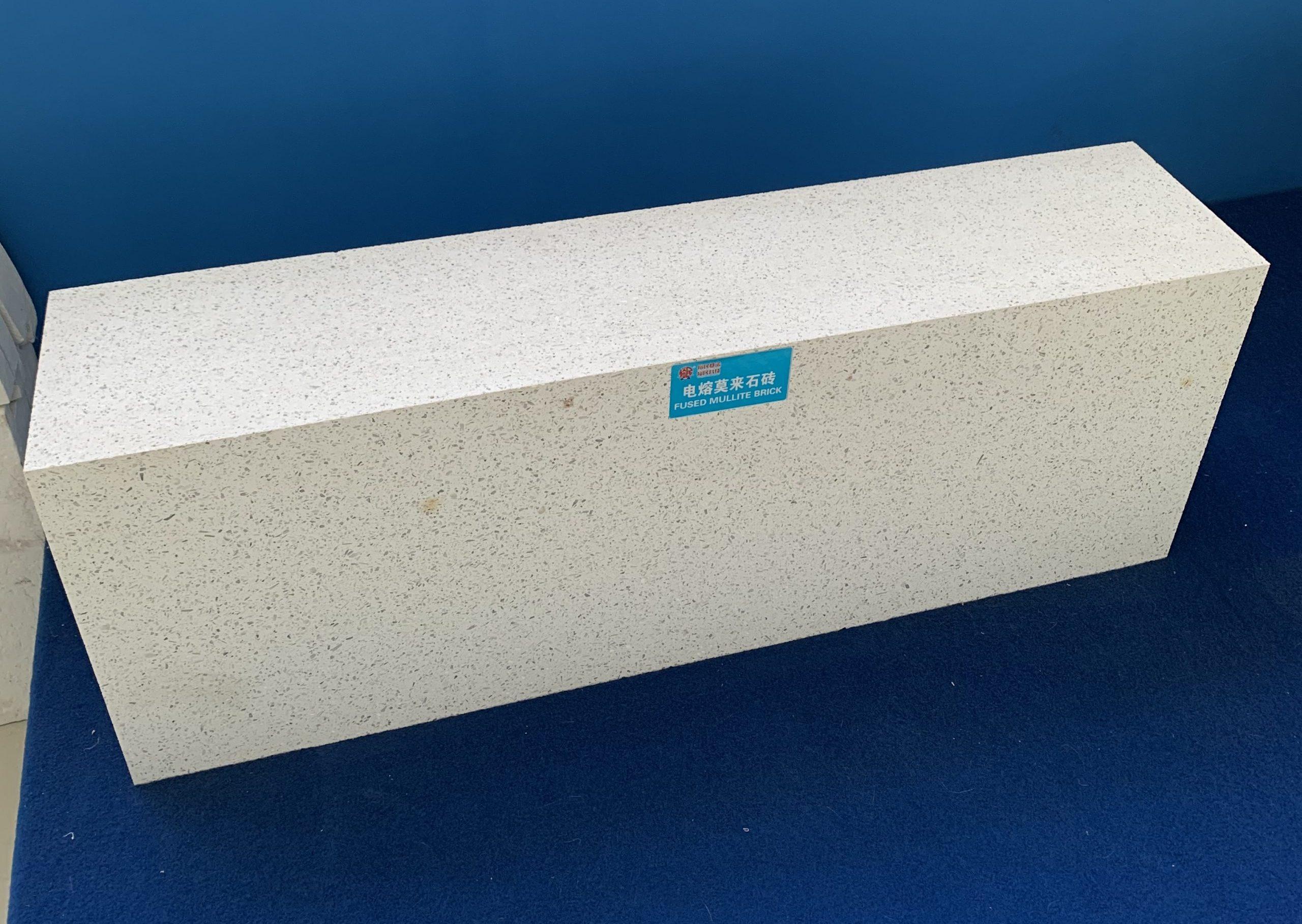 fused mullite refractory brick