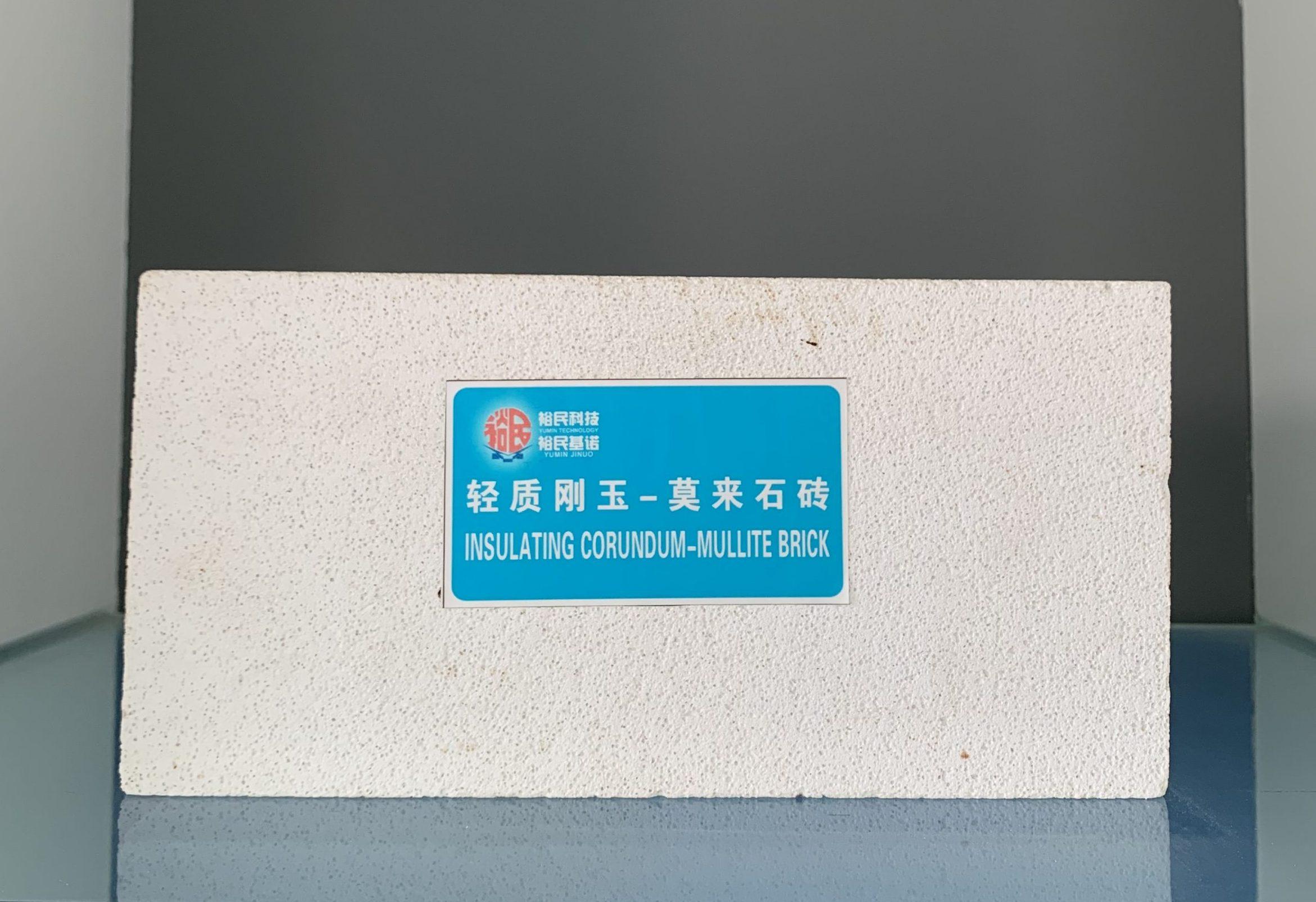 insulating mullite brick